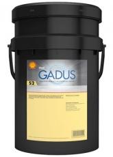 Shell Gadus S2 V100Q 2 opak. 18 KG